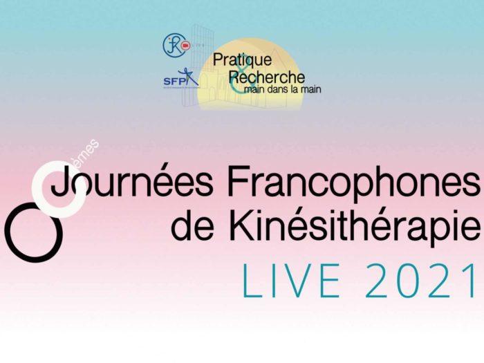 Journées Francophones de Kinésithérapie